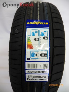 Opony Goodyear EFFICIENTGRIP PERFORMANCE 205/55R16